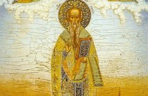 St Porphyry of Gaza
