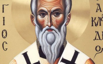 St Cyril of Jerusalem