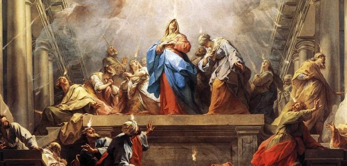 Introduction to the Sacrament of Confirmation