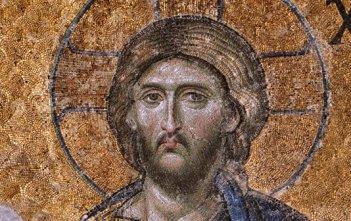 Christ Pantocrator Mosaic