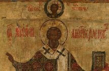 St Athanasius Russian Icon